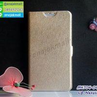 M4704-04 เคสหนังฝาพับ LG Nexus5 สีทอง