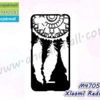 M4705-04 เคสแข็งดำ Xiaomi Redmi6a ลาย Wool X22