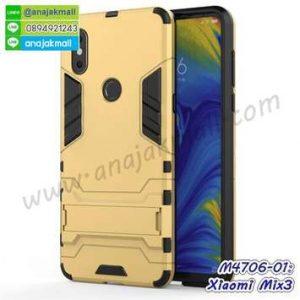 M4706-01 เคสโรบอทกันกระแทก Xiaomi Mix3 สีทอง