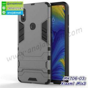 M4706-03 เคสโรบอทกันกระแทก Xiaomi Mix3 สีเทา