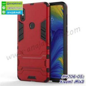 M4706-05 เคสโรบอทกันกระแทก Xiaomi Mix3 สีแดง
