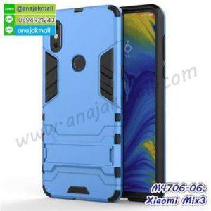 M4706-06 เคสโรบอทกันกระแทก Xiaomi Mix3 สีฟ้า