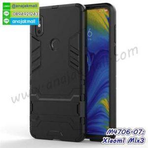 M4706-07 เคสโรบอทกันกระแทก Xiaomi Mix3 สีดำ