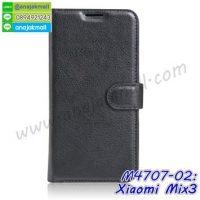 M4707-02 เคสฝาพับ Xiaomi Mix3 สีดำ