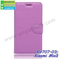 M4707-03 เคสฝาพับ Xiaomi Mix3 สีม่วง