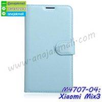 M4707-04 เคสฝาพับ Xiaomi Mix3 สีฟ้า