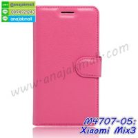 M4707-05 เคสฝาพับ Xiaomi Mix3 สีชมพู