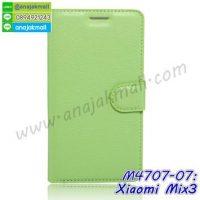 M4707-07 เคสฝาพับ Xiaomi Mix3 สีเขียว