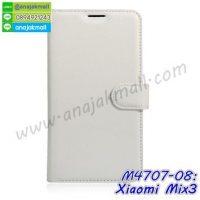 M4707-08 เคสฝาพับ Xiaomi Mix3 สีขาว