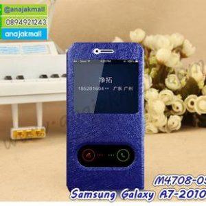 M4708-05 เคสโชว์เบอร์รับสาย Samsung Galaxy A7-2018 สีน้ำเงิน