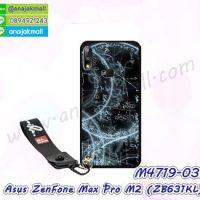 M4719-03 เคสยาง Asus ZenFone Max Pro M2-ZB631KL ลาย BX13 พร้อมสายคล้องมือ