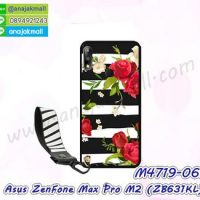 M4719-06 เคสยาง Asus ZenFone Max Pro M2-ZB631KL ลาย Flower V03 พร้อมสายคล้องมือ