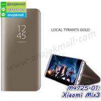 M4725-01 เคสฝาพับ Xiaomi Mix3 เงากระจก สีทอง