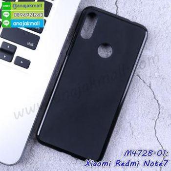 M4728-01 เคสยางนิ่ม Xiaomi Redmi Note7 สีดำ