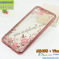 M3495-02 เคสยาง Vivo Y69 ลายดอกไม้ขอบสีชมพู