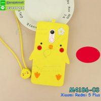 M4186-03 เคสตัวการ์ตูน Xiaomi Redmi5 Plus สีเหลือง