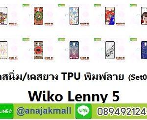 M4253-S06 เคสยาง Wiko Lenny5 ลายการ์ตูนSet06