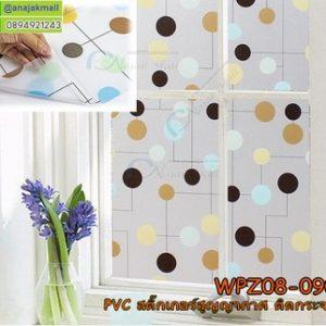 WPZ08-090 PVC สติ๊กเกอร์สูญญากาศติดกระจก ลายColor Dot