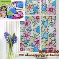 WPZ10-090 PVC สติ๊กเกอร์สูญญากาศติดกระจก ลาย Color Flower กว้าง 90 ซม.