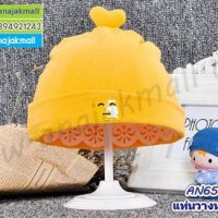 AN65-02 แท่นวางหมวกแบบตั้งโต๊ะ ขนาด 50 ซม.