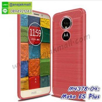 M4378-04 เคสยางกันกระแทก Moto E5 Plus สีแดง