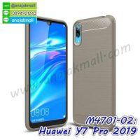 M4701-02 เคสยางกันกระแทก Huawei Y7 Pro 2019 สีเทา