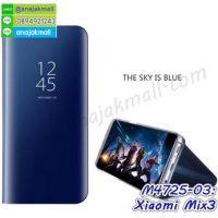 M4725-03 เคสฝาพับ Xiaomi Mix3 เงากระจก สีฟ้า