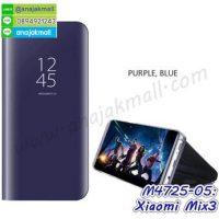 M4725-05 เคสฝาพับ Xiaomi Mix3 เงากระจก สีม่วง