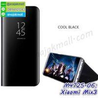M4725-06 เคสฝาพับ Xiaomi Mix3 เงากระจก สีดำ