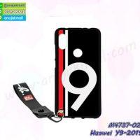 M4737-02 เคสยาง Huawei Y9 2019 ลาย Number9 พร้อมสายคล้องมือ