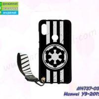 M4737-03 เคสยาง Huawei Y9 2019 ลาย Black02 พร้อมสายคล้องมือ