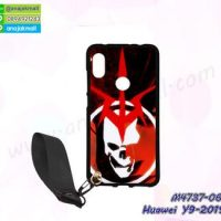 M4737-06 เคสยาง Huawei Y9 2019 ลาย Red Skull พร้อมสายคล้องมือ