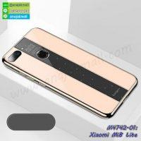 M4742-01 เคสยาง Xiaomi Mi8 Lite หลังแข็งเงา สีทอง