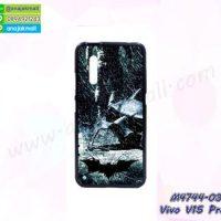 M4744-03 เคสยาง Vivo V15 Pro ลาย Mask X20