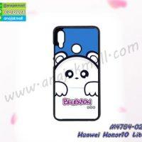 M4754-02 เคสแข็ง Huawei Honor10 Lite ลาย Bluemon