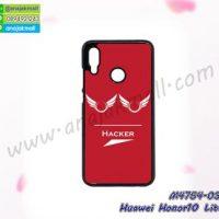 M4754-03 เคสแข็ง Huawei Honor10 Lite ลาย Hacker