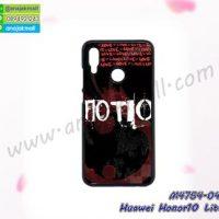 M4754-04 เคสแข็ง Huawei Honor10 Lite ลาย Motion