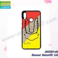 M4754-05 เคสแข็ง Huawei Honor10 Lite ลาย Kudo
