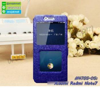 M4755-05 เคสโชว์เบอร์รับสาย Xiaomi Redmi Note7 สีน้ำเงิน