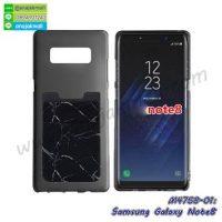 M4758-01 เคสยางหลังบัตร Samsung Galaxy Note8 ลายหินอ่อนสีดำ