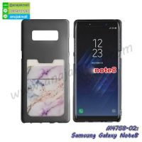 M4758-02 เคสยางหลังบัตร Samsung Galaxy Note8 ลายหินอ่อนสีขาว