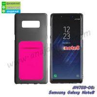 M4758-06 เคสยางหลังบัตร Samsung Galaxy Note8 สีชมพู