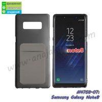 M4758-07 เคสยางหลังบัตร Samsung Galaxy Note8 สีเทา