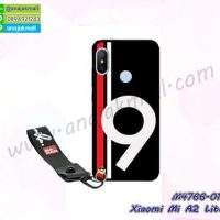 M4766 เคสยาง Xiaomi Mi A2 Lite พร้อมสายคล้อง (เลือกลาย)