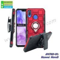 M4769-01 เคสเหน็บเอวกันกระแทก Huawei Nova3 สีแดง