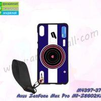 M4397-37 เคสยาง Asus ZenFone Max Pro-M1 ลาย Blue Camera พร้อมสายคล้องมือ