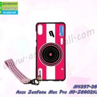 M4397-38 เคสยาง Asus ZenFone Max Pro-M1 ลาย Pink Camera พร้อมสายคล้องมือ