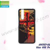 M4757-02 เคสแข็งดำ Vivo V15 Pro ลาย Design06