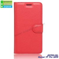 M4783-06 เคสฝาพับ Huawei Y7 Pro 2019 สีแดง