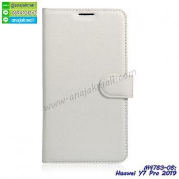 M4783-08 เคสฝาพับ Huawei Y7 Pro 2019 สีขาว